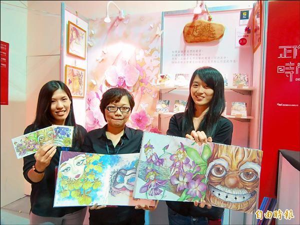 正修科大3學生利用蘭花編製繪本書,並創作商品,展現創意。(記者蘇孟娟攝)