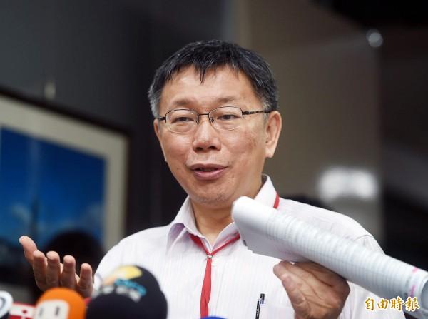 台北市長柯文哲上任以來緊盯前朝開發案,五大開發案讓他頭痛,而他今上午表示,預計未來幾個星期會結束這些事。(資料照,記者方賓照攝)