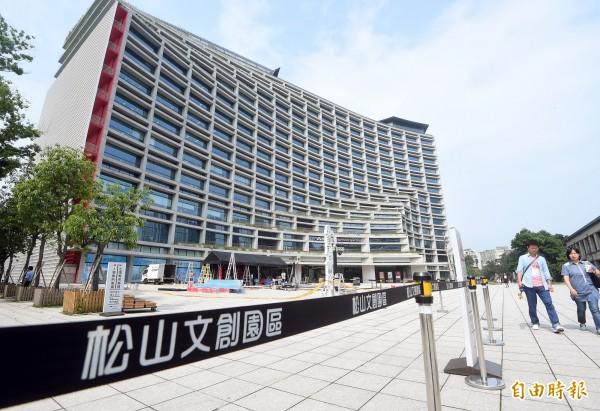 台北市政府、富邦集團與誠品集團達成3方共識,誠品將出資買下文創大樓旅館與商場的產權。(資料照,記者方賓照攝)
