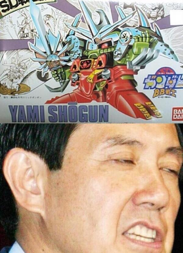 段宜康自己組圖,用BB戰士與國民黨做連結,並把總統馬英九稱為暗將軍。(圖擷自段宜康臉書)