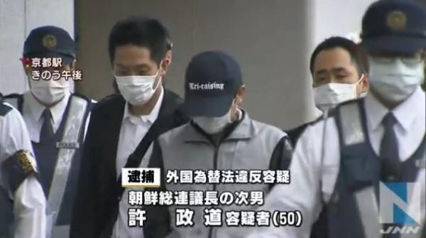 北韓大使次子涉嫌走私北韓松茸到日本,被日本警方逮捕。(圖擷取自日本新聞網)
