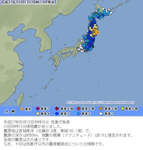 日本東北部宮城縣外海今天早上6點13分(台灣時間5點13分)發生芮氏規模6.8強震,氣象廳原本公布的是規模6.6,後來上修為6.8。(圖擷取日本氣象廳)