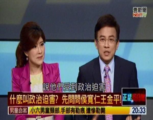 彭文正指出,馬英九當年曾任國民黨監控校園的職業學生,是政治迫害的始作俑者,今天竟說自己被政治迫害,令人覺得格外諷刺。(圖擷取自壹電視)