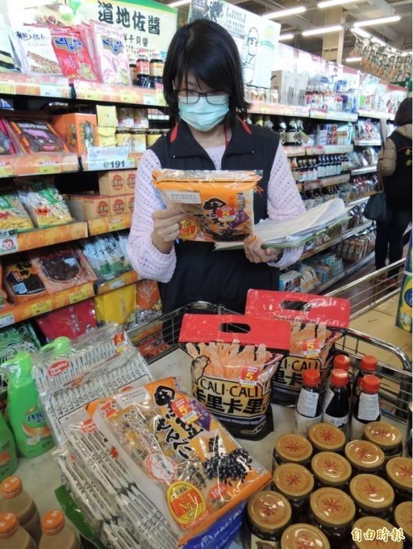 明天(15日)起,日本食品進口台灣須檢附產地證明、輻射檢測證明等文件。(資料照,記者蔡淑媛攝)