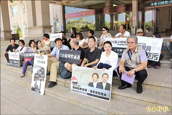 環保團體及縣內政治人物一起靜坐,表態支持禁燒生煤及石油焦條例。(記者詹士弘攝)