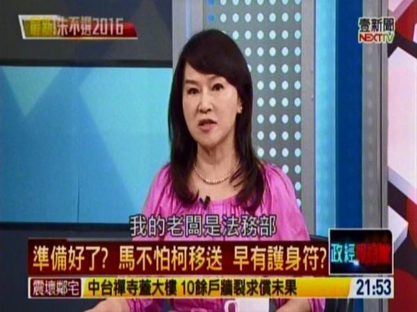 周玉蔻爆料,政風處長劉明武曾嗆柯,「我的老闆不是你,是法務部」,她建議柯找其他方法移送馬,別被身邊的人騙。(圖擷取自壹電視)