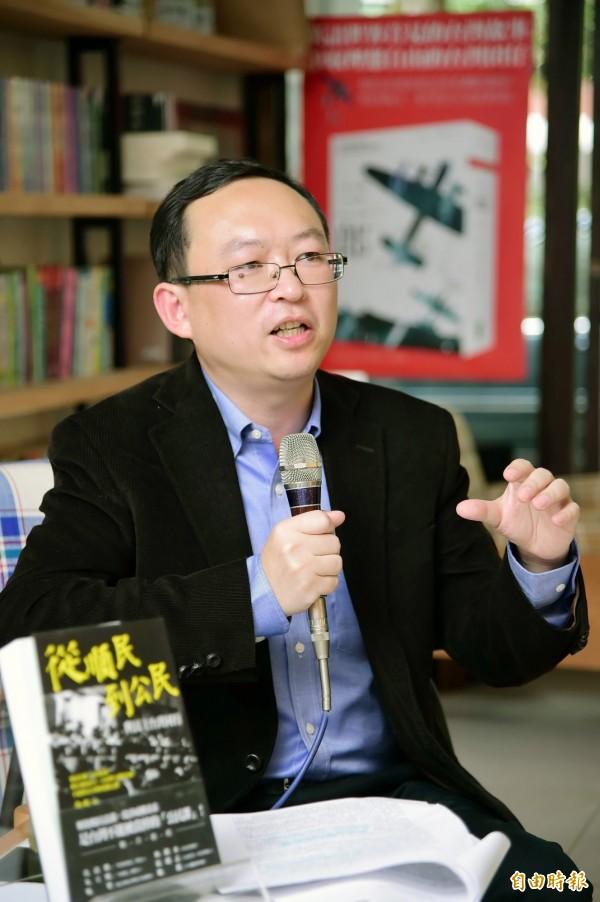 中國異議作家余杰感嘆,台灣淡忘歷史讓他感到震撼。(資料照,記者胡舜翔攝)