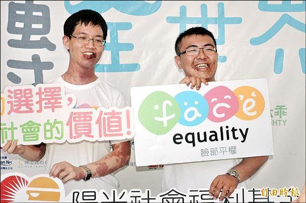 李俊諺(右)及葉文碩(左)二人參加陽光「臉部平權展」,以行動告訴大家「平權時代,以貌取人落伍了!」(記者方志賢攝)