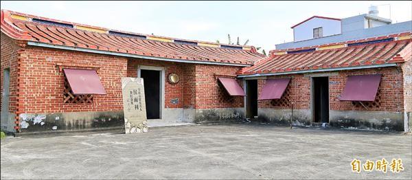 與王永慶齊名的商界名人侯雨利,故居位於北門區二重港。(記者王涵平攝)