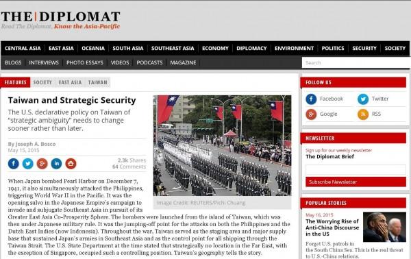 《外交家》雜誌15日刊登「台灣與戰略安全」文章,指出台灣戰略位置重要,美國應修改對台灣「戰略模糊」的政策。(圖擷自《外交家》雜誌)