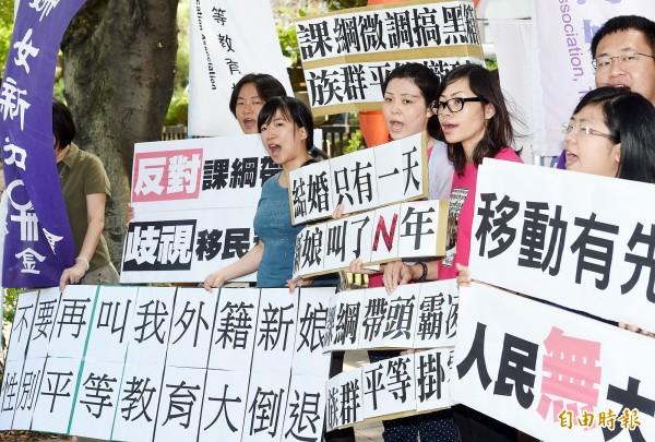 新移民新娘19日前往教育部,抗議課綱用外籍新娘歧視用語。(記者方賓照攝)