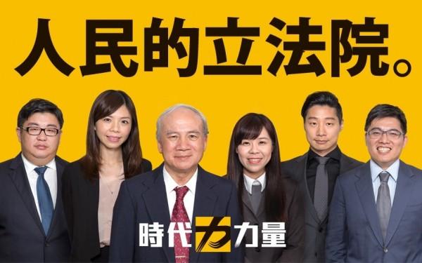 民進黨前主席林義雄(左3)長期關注時代力量與社民黨的整合問題。(圖由時代力量提供)