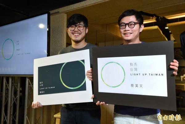 民進黨22日舉行主席蔡英文「點亮台灣 Light up Taiwan 」競選VI(視覺識別)記者會,兩位設計師聶永貞(右)、陳聖智(左)出席說明以「圓」為主的主視覺設計與概念。(記者廖振輝攝)