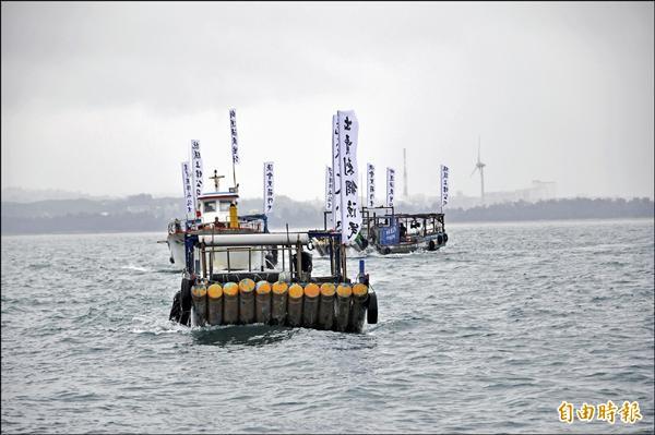 刺網漁民認為漁會分配風機補償金不公,昨天集結卅艘漁船出海抗議。(記者彭健禮攝)