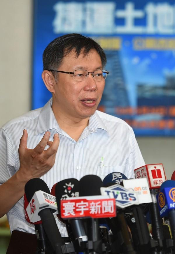 台北市長柯文哲上任後積極清查前朝弊案。(記者張嘉明攝)