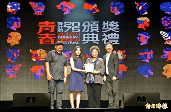 青春設計節昨晚圓滿落幕,市長陳菊(右二)親自頒獎,期許青年勇敢築夢,激發創意追求理想。(記者黃良傑攝)