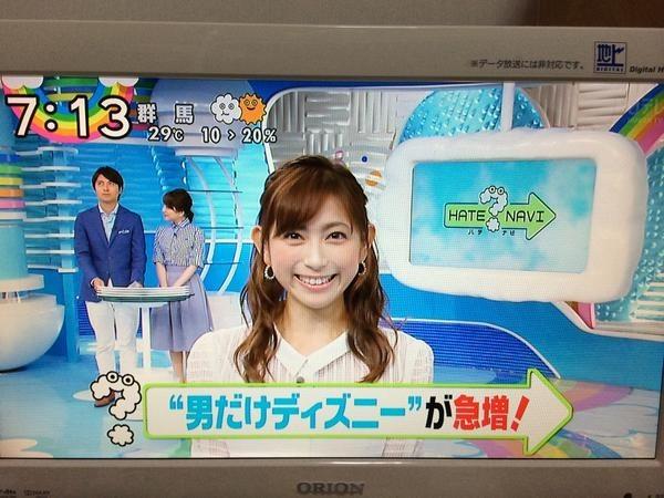 日本情報節目《ZIP》進行實地調查發現,「男子迪士尼」,男性一起結伴去迪士尼的人數正在急速上升。(圖擷自Twitter)