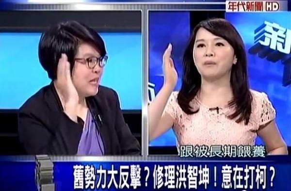 名嘴周玉蔻與資深媒體人黃光芹在節目中撕破臉。(圖取自新聞面對面)