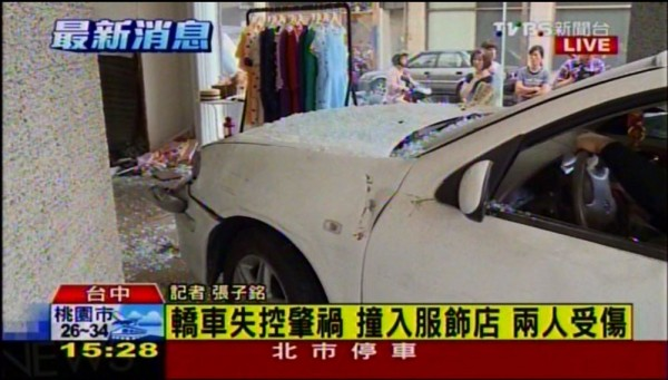 台中市南屯區今午驚傳有轎車,疑因要閃避機車竟撞進路邊的服飾店,造成1男1女共2名傷者。(圖擷自TVBS)