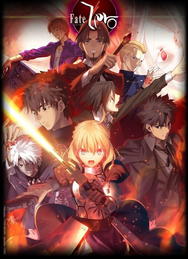人夫認為妻子看日本動漫《Fate/Zero》非常「反社會」。(圖片擷取自網路)