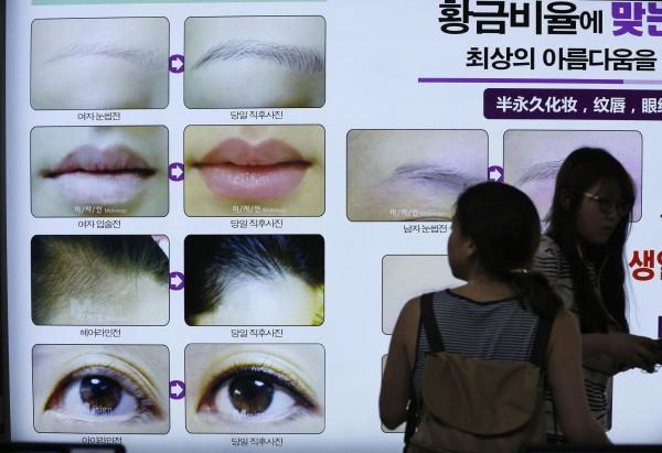 韓國整形風氣盛行,手術先進,帶動觀光。圖與新聞無關。(歐新社)