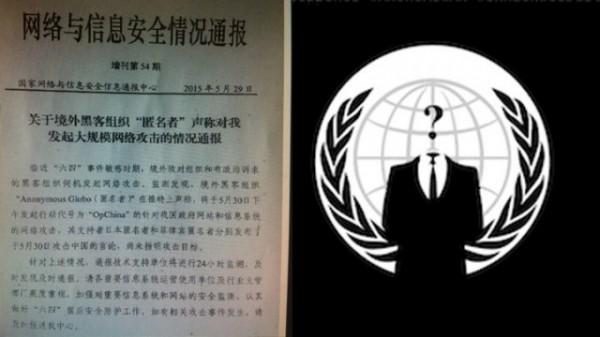 國際駭客組織「匿名者」(Anonymous)將於六四前對中國政府發布網路攻擊。左為中國國家網路與信息安全通報中心對各部門發布的緊急通告,右為「匿名者」標誌。(圖擷自網路)