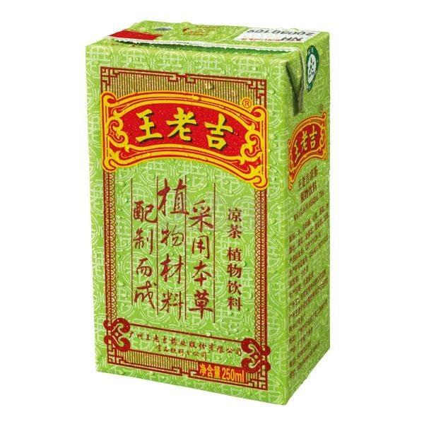 中國知名茶飲「王老吉」涼茶,28日遭人注射老鼠藥於鋁箔包飲品中,造成1人死亡、4人中毒(圖片擷取自網路)
