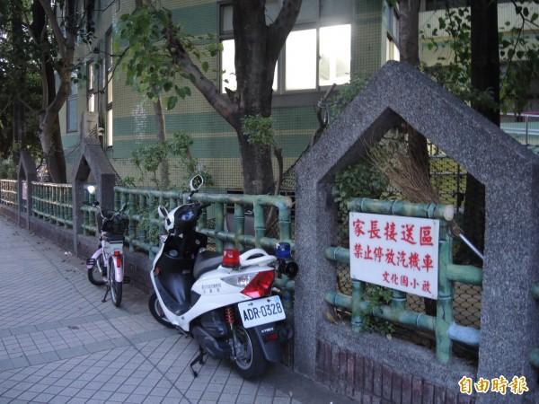 台北市北投區文化國小昨天(29日)發生8歲女童遭割喉案,震驚各界,有家長質疑是圍牆過低,才讓歹徒有機可趁。(資料照,記者梁珮綺攝)