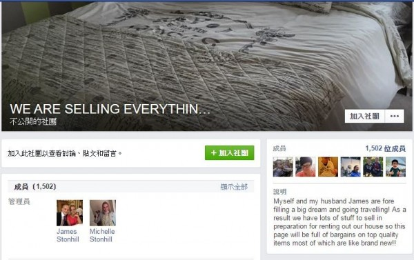 夫婦倆創辦了臉書社團「WE ARE SELLING EVERYTHING!!」(我們正在販賣所有東西!),希望能藉此圓夢。(圖擷取自METRO)