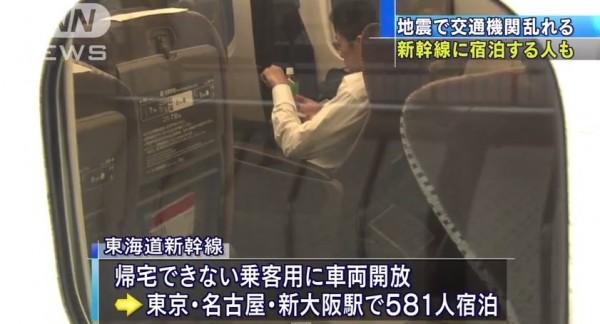 581乘客因沒有接駁電車可以回家,只好把新幹線列車當「列車旅館」度過一夜。(圖片擷取自《ANN NEWS》)