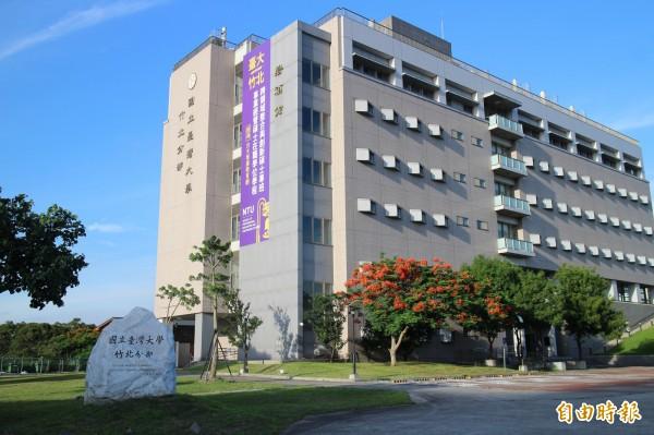 國立台灣大學原訂4日要在該校竹北分部碧禎館2樓舉辦的設校座談會,今天傳出校方臨時以「因故暫緩」取消,在地方上再度掀起話題。(記者黃美珠攝)