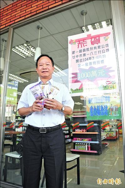 中區國稅局豐原分局分局長郭明財提醒千萬特獎的民眾記得兌獎。(記者李忠憲攝)
