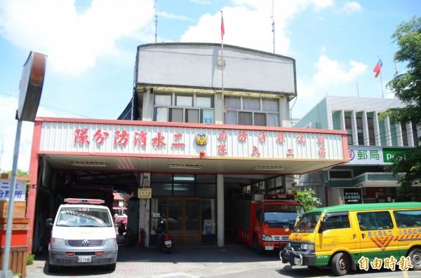 二水消防隊現址。(記者顏宏駿攝)