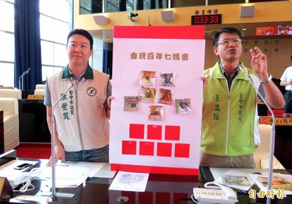 市議員王立任(右)、陳世凱拿出媽祖照片,提醒市府注意各宮廟位階及競合關係。(記者張菁雅攝)