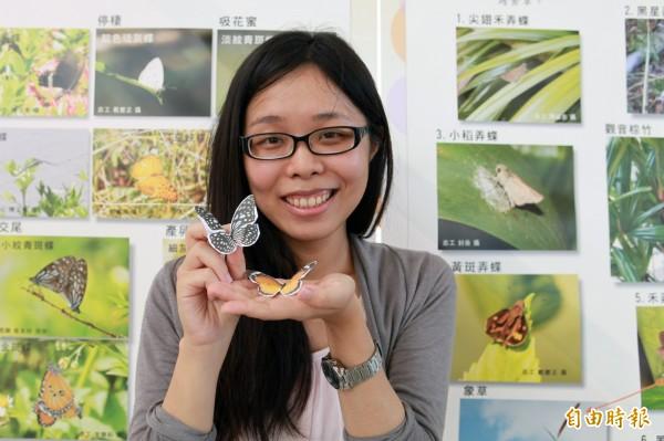 高雄大學環境安全衛生中心推蝴蝶生態復育展。(記者蔡清華攝)