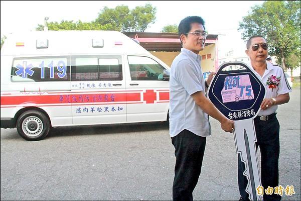 黑松羊肉爐總經理陳秀芳(右)回饋鄉里,再捐贈一輛救護車和救災裝備。(記者陳賢義攝)