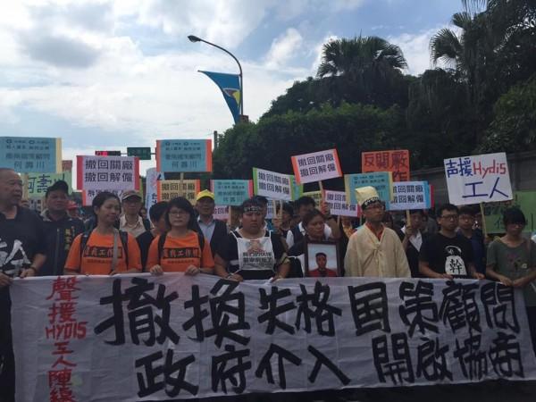 韓國工人裴宰炯日前在韓國上吊自殺明志,裴宰炯妻子、Hydis工人下午前往總統府抗議。(圖擷取自韓國Hydis工人 團結·鬥爭臉書)