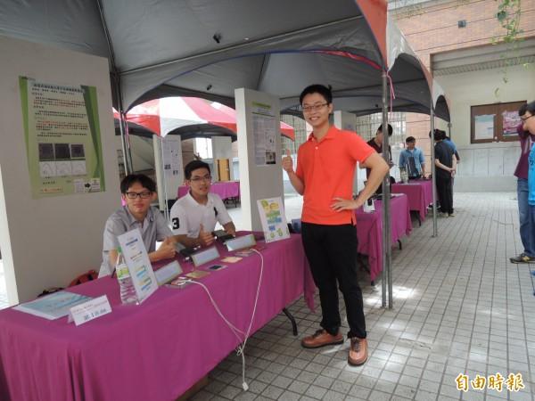 來自台南崑山大學的學生團隊。(記者廖淑玲攝)