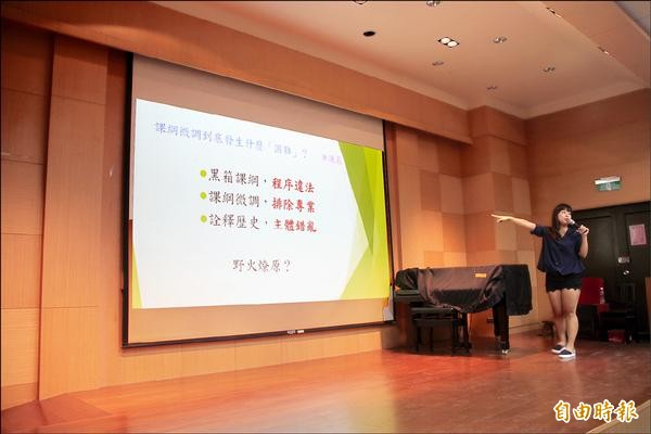 台南女中舉辦課綱微調說明會,近百名學生放棄午休參加。 (記者黃文鍠攝)