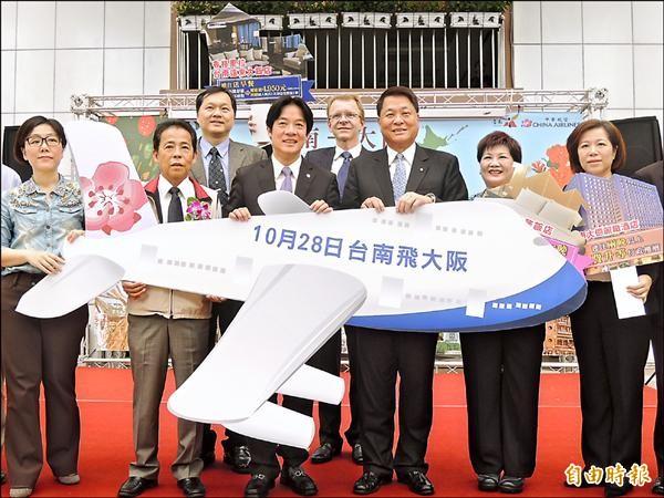 市長賴清德(前排左三)與華航董事長孫洪祥(前排左四),共同宣布10月28日起台南直航大阪。(記者洪瑞琴攝)