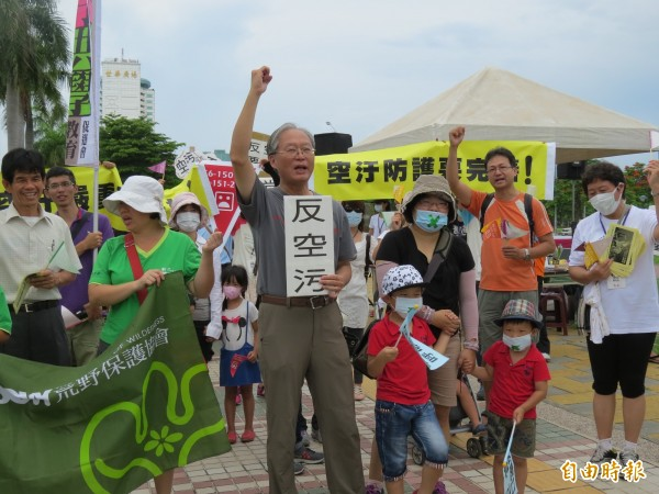 台南反空污遊行,環保學者黃煥彰(中舉手者)與大家一起上街頭反空污,要真相。(記者蔡文居攝)