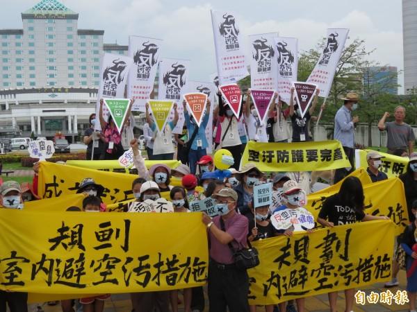 參加遊行的民間團體及民眾聚集在台南市政府前表達反空污訴求。(記者蔡文居攝)