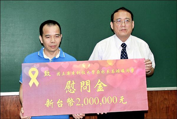 屏科大校長戴昌賢昨天先將善款二百萬元轉交岑父。(屏東科技大學提供)