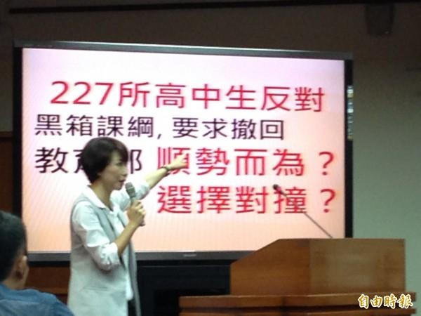 立委陳亭妃今天質詢教長時表示:「教育部要順勢而為?還是選擇對撞?」(記者林曉雲攝)