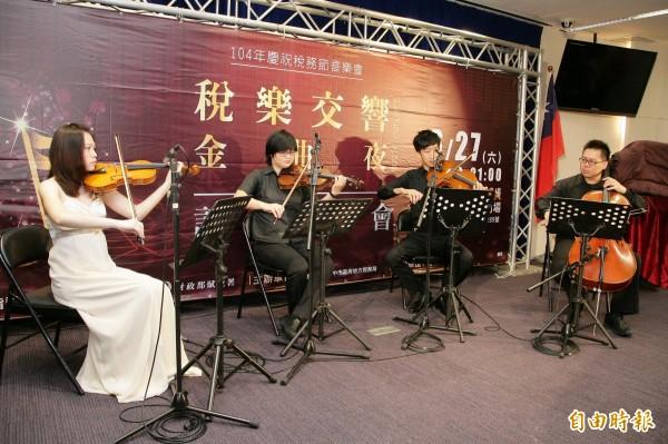 地方稅務局將於27日舉行「稅樂交響金曲夜」表演活動。(記者蘇金鳳攝)