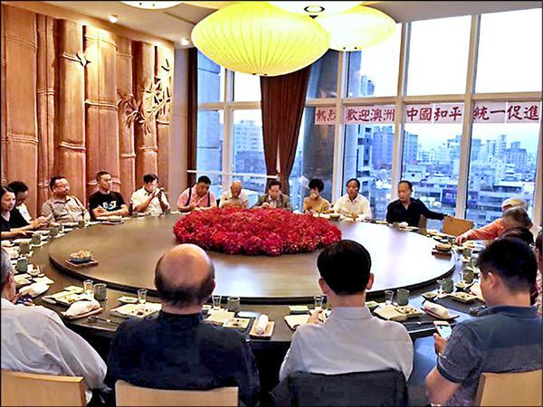 ▲澳洲和統會此次來台行事高調,在高檔餐廳餐宴時,完全不避諱拉出「澳洲中國和平統一促進會」的紅布條。(取自蔡國安臉書)