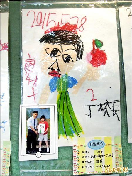 廖芊媃畫東湖國小校長,但在她的畫中,讓男校長穿上裙子。(記者梁珮綺攝)
