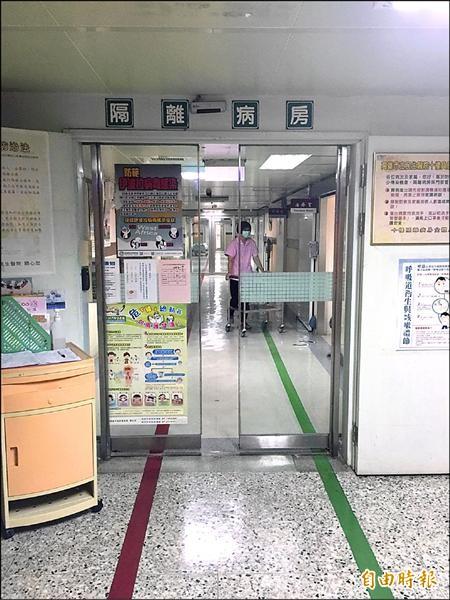 高市衛生局指定12家醫院作為MERS疫情隔離醫院,圖為民生醫院隔離病房場景。(記者王榮祥攝)
