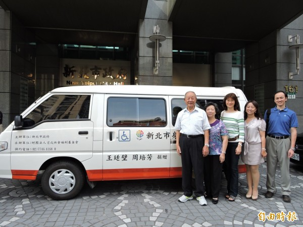 85歲退役少將夫婦王覺生(左)與王曹招治(左二)今天以雙親之名捐贈1輛復康巴士給新北市政府。(記者賴筱桐攝)