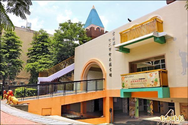 斗六市立繪本館參加台灣十大非去不可圖書館票選活動,目前還在前十名。(記者詹士弘攝)